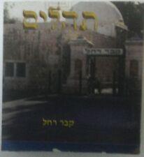 Mini Tehillim Book Psalms Pocket Size Of Rachel's Tomb Jewish Holyplace Bethlehm