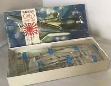 """Fujimi C-16 1/72 Scale  WWII C6N1 """"MIRT"""" Model Aircraft SEALED PARTS"""