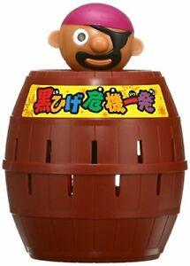 TAKARA TOMY Japanese Party Game One Shot Blackbeard Crisis 195334