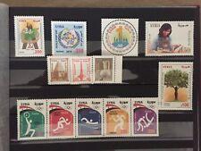 Syria MNH 2016 MNH Stamp Full Set Of Stamps