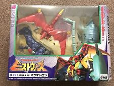 Takara Transformers Beast Wars D-35 Magmatron Combiner New Sealed