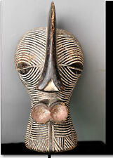 More details for old tribal songye kifwebe  mask    --- congo  bn 58