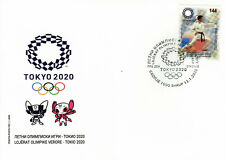 Republic of North Macedonia / FDC / 2020 / Summer Olympic Games / Tokyo 2020