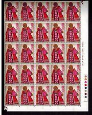 Errore errore mancante in rilievo 1972 Natale SG £ 375 Quarto foglio sg913eb CAT £ 375