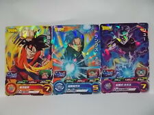 Super Dragon Ball	Heroes UM Promo	3 Cards Set  	UVPJ-02 ~ 04	Son Goku	Trunks	Fu