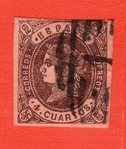 ESPAÑA 1862 EDIFIL 58Aa USADO  TIPO II MATASELLO PARRILLA CON CIFRA 1 -MADRID-