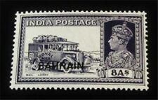 nystamps British Bahrain Stamp # 30 Mint Og H $180 J15y2064