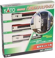 Kato 10-847 Series E259 Narita Express 3 Cars Set - N