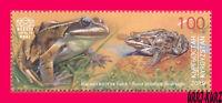 KYRGYZSTAN 2019 Nature Fauna Animal Reptile Amphibian Frog 1v Mi KEP134 MNH