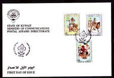 Kuwait 1996 FDC Mi.1438/40 Pfadfinder Scouting Scouts [kf035]