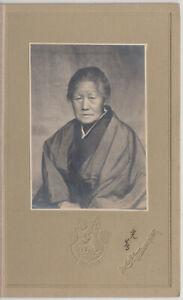 Antique Photo / Woman in Kimono / Japanese / c. 1920s
