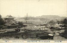 korea coree, KEIJYO SEOUL, Chang Tok Palace (1910s) Postcard