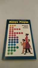 Hanyu Pinyin (Peng's Chinese Treasury) by Wakan, Naomi