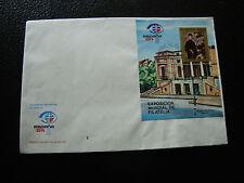 NICARAGUA - enveloppe 1er jour 1984 (bloc) (cy25)