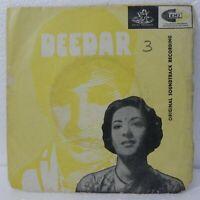 "Deedar Music Naushad Vinyl Record EP 7"" 45 Rpm Bollywood Hindi 1966 Indian EX"