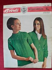 Vintage década de 1960 Tejer patrón Chaqueta De Diseño De Hoja/Top