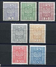 POLAND 1932-33 DEFINITIVE SET SCOTT 268-274 VERY SCARCE IN PERFECT MNH QUALITY