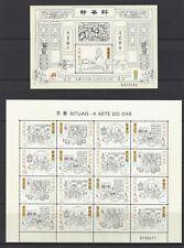 China Macau 2000 Art of Tea stamps set + Mini S/S