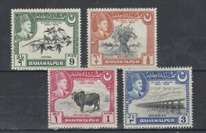 complete set of 4 mint silver jubilee stamps from Bahawalpur