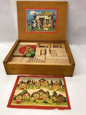 vintage GES-GESCH DOVETAIL WOOD BOX WITH BLOCKS, WEST GERMANY(BLEE47)