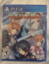 Senko no Ronde 2 Sony Playstation 4 PS4 Limited Run Games #98 Pax East Variant