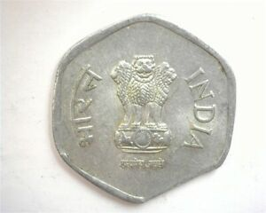 INDIA 1982 20 PAISE UNCIRCULATED CLIPPED PLANCHET MINT ERROR