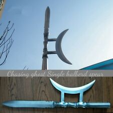 Single halberd dagger-axe spear Chinese Damascus steel Collection of Arts #1993