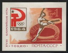 Russia 1964 Tokyo Olympics S/S Sc# 2926a NH