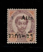 1894 Thailand Siam Provisional Issue 2 Atts on 64 Atts Type 6 Large Roman Mint