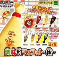 epoch seasoning mascot ~ very ~ Gashapon 7 set mascot capsule toys