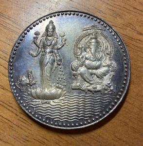 HINDU 50 GRAM LARGE 1.6 Oz SILVER GODS GANESH VISHNU BOMBAY INDIA MEDALLION