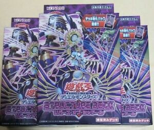 3 Box Set Yu-Gi-Oh Card Structure Deck Reverse of Shadoll Japanese Yugioh NEW