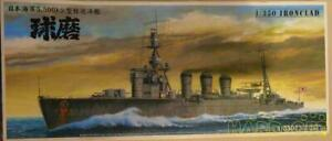 Aoshima 1/350 Japanese Navy 5 500-Ton Light Cruiser Kuma
