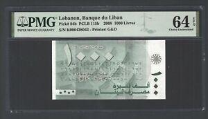 Lebanon 1000 Lira 2008 P84b N090438043 Uncirculated Grade 64