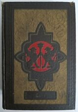 Collected Works of Emile Zola Antique Book The Giant International Series
