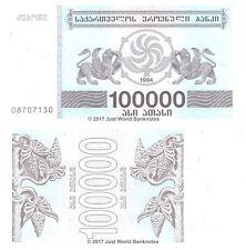Georgia 100000 Laris 1994 P-48A Banknotes UNC