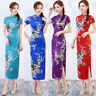 Sexy Traditional Chinese Women's Silk Satin Long Dress Cheongsam Qipao