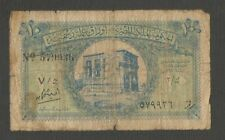 EGYPT EGYPTIAN CURRENCY NOTE -10 PIASTRES 1940 - Banknote # 579936