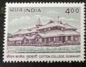 INDIA 2002 Cotton College Guwahati Education Educational Institution stamp 1v