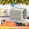 12V 400W Car Van Electric Heater Defogging Defrost Windscreen Winter Heating