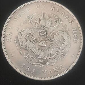 monnaie china argent 1903