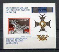 36103) Poland 1979 MNH post Office Defense Memorial S/S