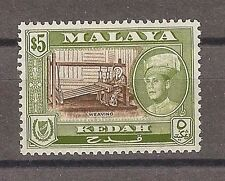 MALAYA/KEDAH 114a FINE MINT Cat £45