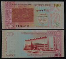 Bangladesh COMMEMORATIVE Banknote 100 Taka 2013 UNC