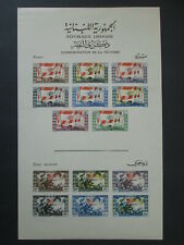 LEBANON 1946 victory sheet of imperf stamps MNH LIBAN