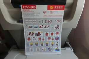 Hainan Airlines A350-900 Safety Card -- WINTER SALE!