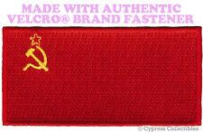 SOVIET UNION FLAG PATCH RUSSIA USSR EMBLEM CCCP Россия w/ VELCRO® Brand Fastener