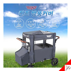 KEENZ Wagon Wind Cover For Wagon2, Moov2, Joy, 7S-Gray Color(Not included wagon)