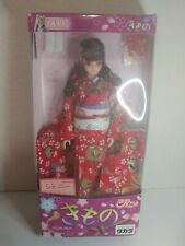 Takara Tomy Jenny doll Red Kimono 2000