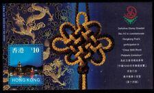 Hongkong MiNr Block 64 Briefmarkenausstellung China 1999 postfrisch **